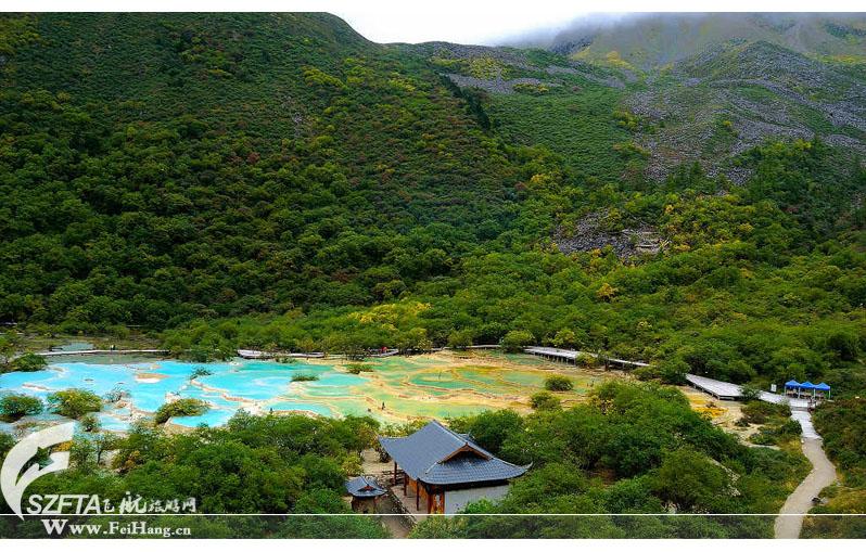 九寨黄龙旅游风景区天然钙华景观