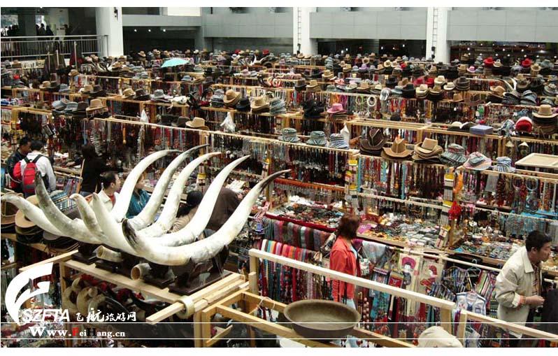 诺日朗旅游服务中心购物中心