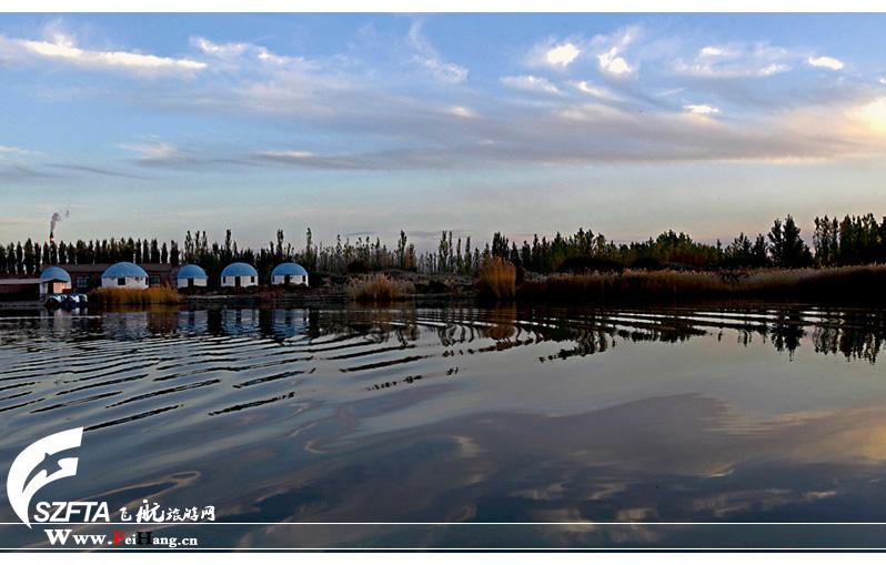 纳林湖风景