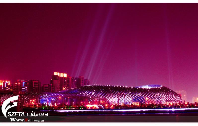深圳湾体育中心夜景