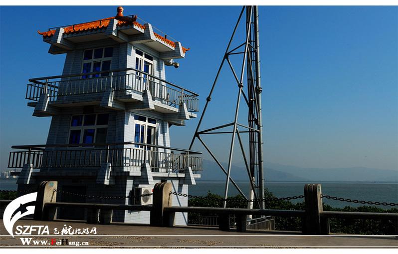 深圳红树林边防塔
