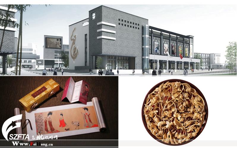 中国丝绸文化产业创意园-丝行