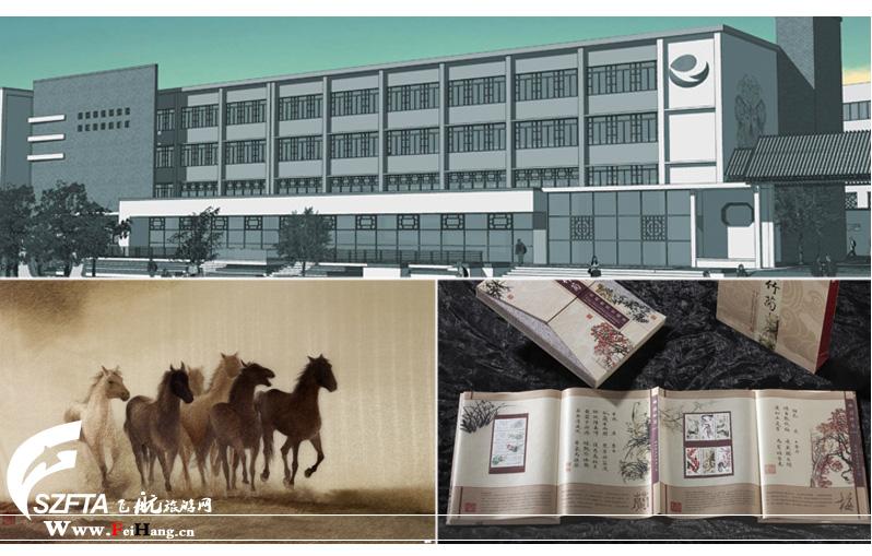 中国丝绸文化产业创意园-绣阁