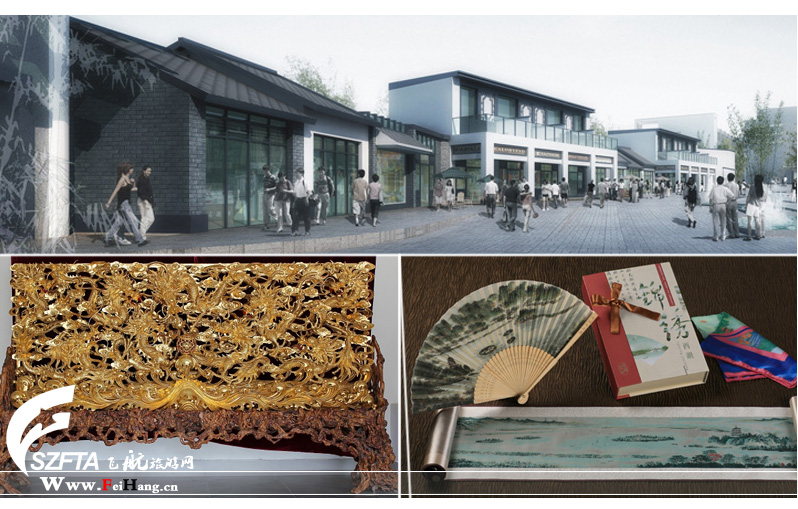 中国丝绸文化产业创意园-绫罗街