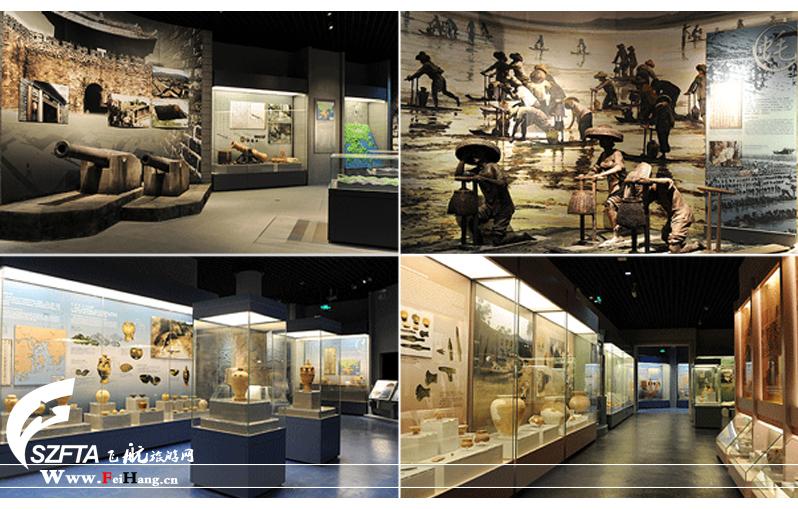 深圳博物馆历史文物