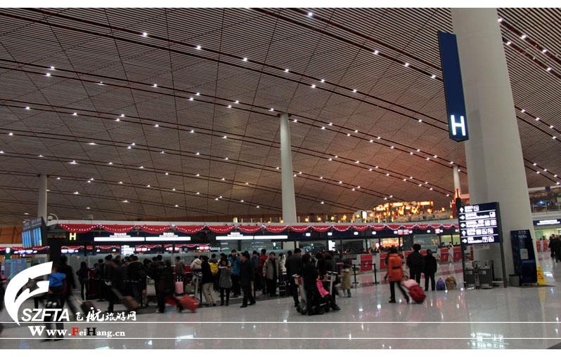 北京首都机场T3航站