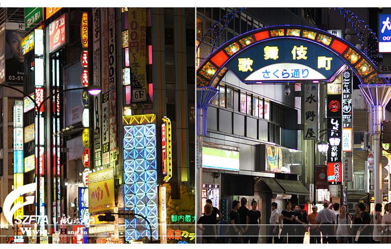日本东京新宿歌舞伎町