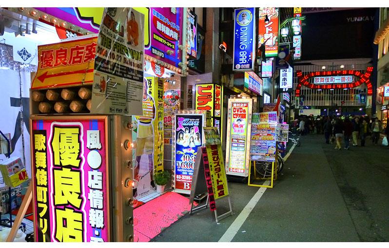 日本色情文化