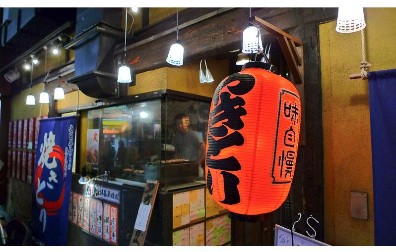 新宿烧肉店