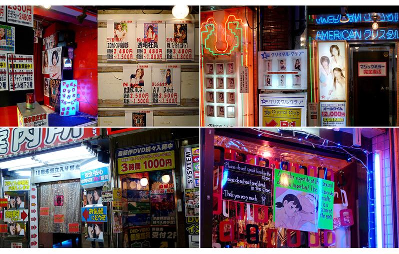 日本歌舞伎町街